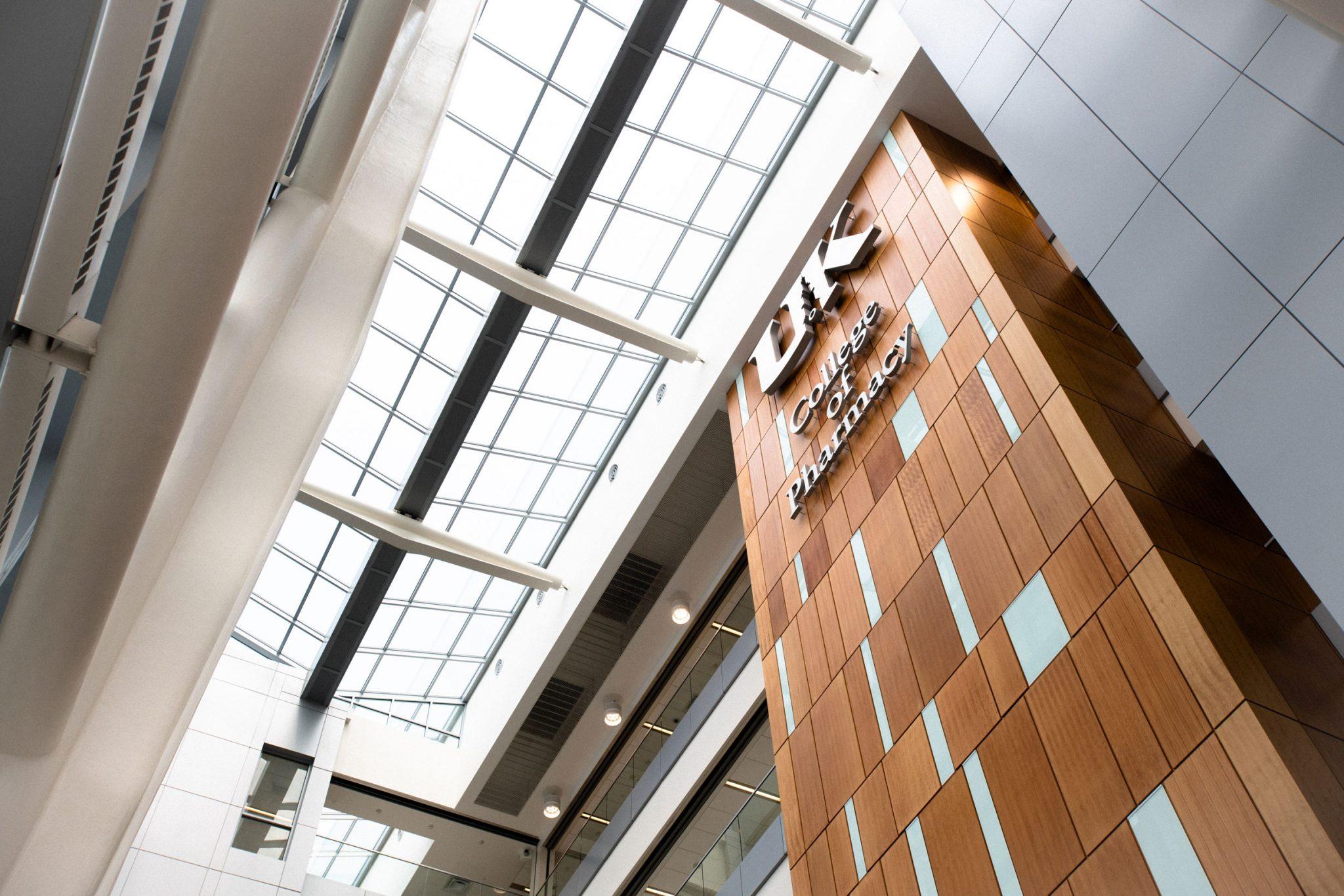 UK College of Pharmacy entrance lobby.